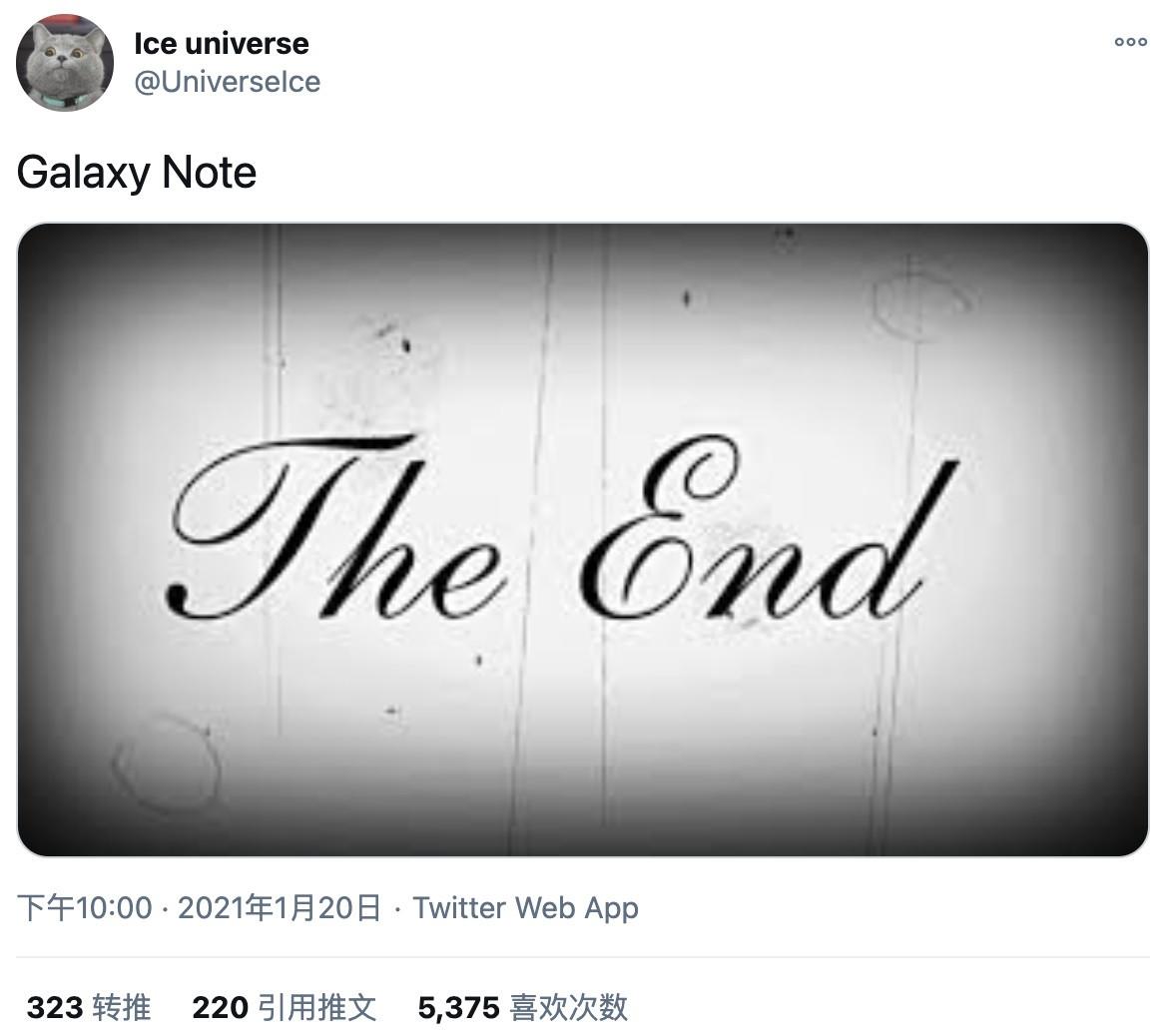 三星Note系列丢失了最重要的卖点?