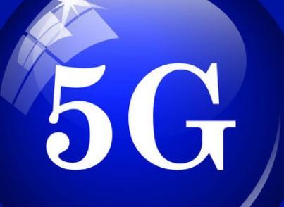 联通华盛正式发布中国联通的全新5G手机品牌U-MAGIC