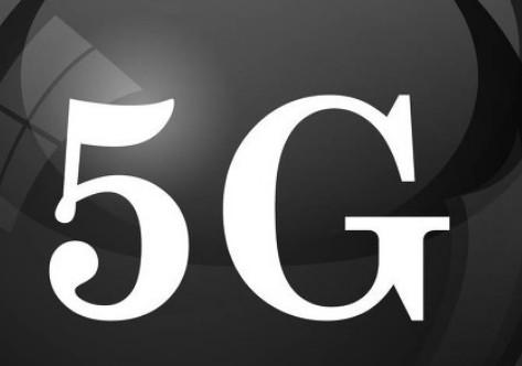 2021年各省市5G规划是怎样的?