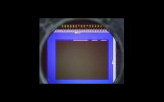流量传感器的几个组成部分