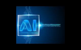 百度、谷歌等多家科技巨头发布2020年AI发展总结