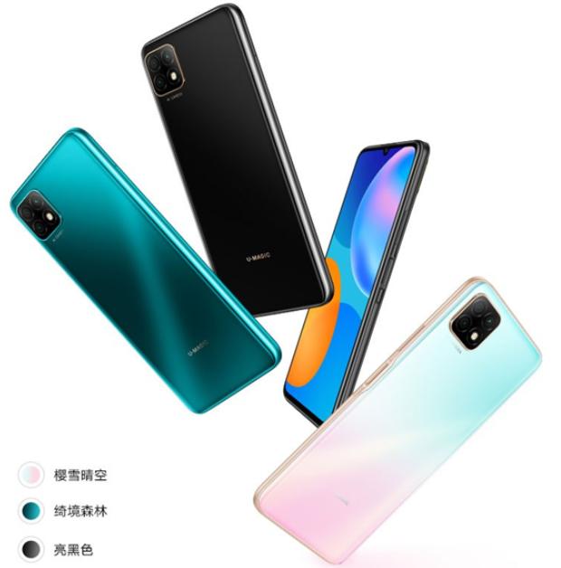 中国联通首款5G手机正式发布