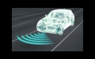 高通发布采用5nm芯片制作的自动驾驶平台