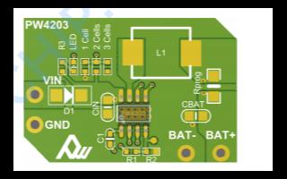 PW4203多芯开关充电器的数据手册免费下载