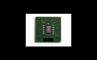 英特尔向越南工厂追加投资,提高其5G处理器的产能