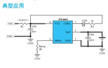 PW4065单节锂电池充电器的数据手册免费下载