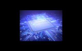 特斯拉将与三星合作,共同开发5纳米芯片
