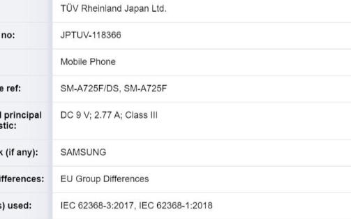 三星即将推出的中端产品之一是Galaxy A72...