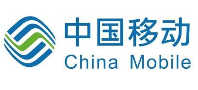 为什么中国移动3个月成立了三个研究院?