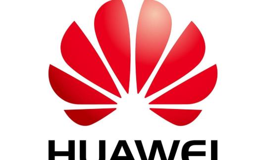 快讯:印度宣布将永久禁止59款中国APP 华为:没有出售手机业务的计划