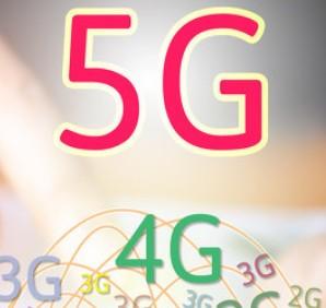 三方面推进5G更好赋能千行百业