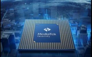 聯發科技通過推出Dimensity系列產品來加劇芯片組競爭