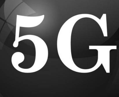 国内第一批5G手机降为4G是不可逆转的趋势