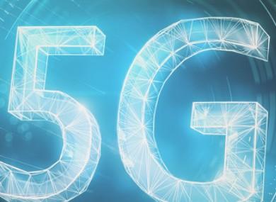 5G在商用部署、技术和应用创新方面有哪些新特点?