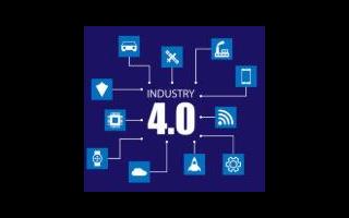 工業4.0發展下,制造業如何打造世界最先進工廠