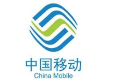 大唐移动助力中国移动和中国广电建设5G优质网络
