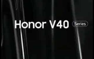 荣耀V40 5G正式发售