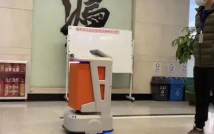 九号公司配送机器人在广州法院上岗 可解决诉讼文件送货上楼问题