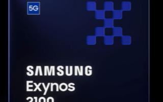 三星为了追赶苹果A14仿生芯片的性能,正在开发新款Exynos芯片组