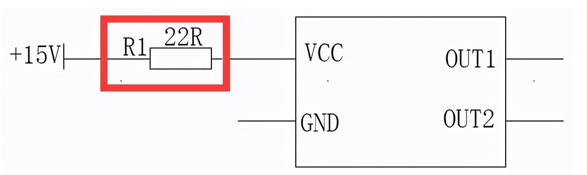 VCC入口串联小电阻的作用是什么