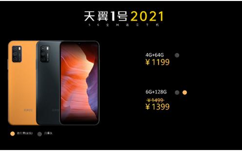 中国电信首发5G云手机,一套硬件变两台手机!5G...