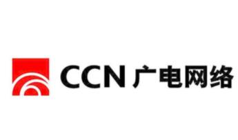 """中国移动与中国广电达成""""5G战略""""合作,加快实现..."""