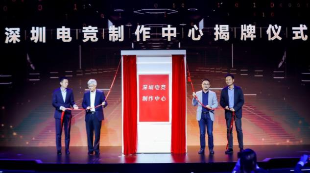 腾讯云5G网络方案助力电竞领域进一步优化和成熟