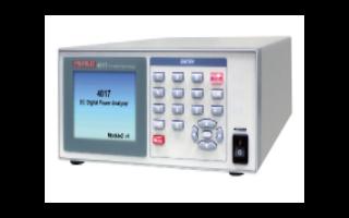 4017直流功率分析仪的功能特点及应用范围