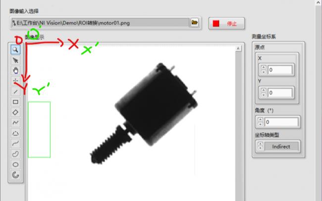 视觉图像系统中,ROI如何做显示处理以及具体操作步骤