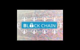 区块链如何推动产业数字化发展