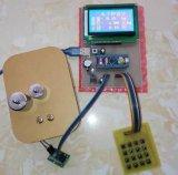 基于STM32F103C8T6单片机的电子秤设计