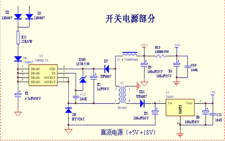 電磁爐工作原理及常見故障及檢修方法詳細資料說明