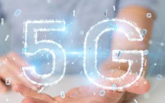 5G的建设成本和运行成本将会下降