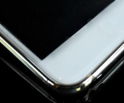 iPhone12 Pro价格跌至7899元