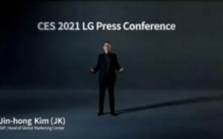 LG Rollable手机终究可能无法上市