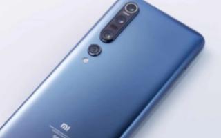 小米将在小米10系列中推出新的Snapdragon 870手机