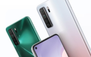 华为在中国正式推出了Nova 7 SE 5G L...