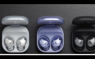 三星推出了新的Galaxy S21系列和其他设备