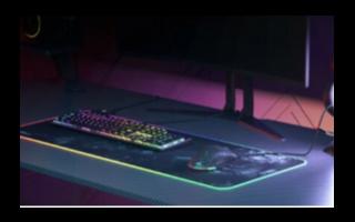 创世纪(Genesis)宣布推出HOLM 510 RGB游戏桌