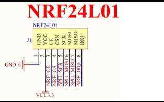 NRF24L01无线模块的开发手册免费下载