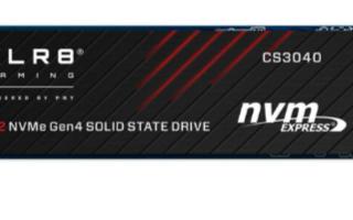 PNY宣布了其最新的SSD