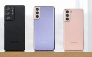 三星Galaxy S21智能手机获得了对角线为6.2英寸