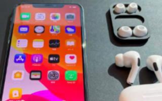 苹果还计划推出两个版本的AirPods Pro 2