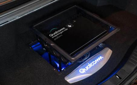 汽车5nm芯片出炉!骁龙第4代数字座舱平台发布,向业界释放哪些信号?