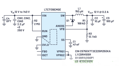 基于汽车系统5V至140V的电气系统中维持偏置电压的解决方案