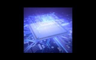 芯片巨头AMD表示许多市场将出现供应短缺