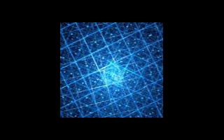 Riverlane筹集1.3亿,用于构建量子计算机操作系统