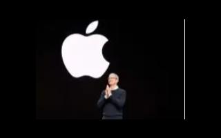 苹果公司发布了该公司的2021财年第一季度业绩