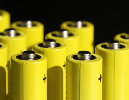 比亞迪一次性公開固態電池283項專利