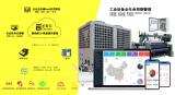 机智云成功列入中国通信技术设备服务商百强